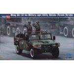 Hobbyboss 1:35 Meng Shi 1.5 ton Military Light Utility Vehicle 82467