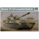 Trumpeter 1:35 Russian 2S1 Self-propelled Howitzer 05571
