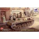 Bronco Models 1:35 French Hotchkiss H38/39 Light Tank