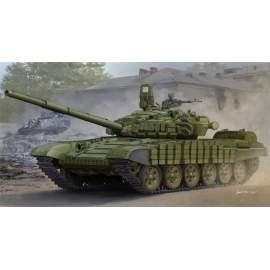 Trumpeter 1:35 Russian T-72B/B1 MBT