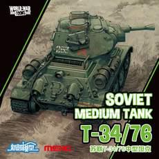 Meng Model T-34/76 Soviet Medium Tank