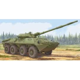 Trumpeter 1:35 Soviet 2S14 Zhalo-S 85mm anti-tank gun harcjármű makett