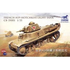 Bronco Models 1:35 French H39 Hotchkiss light tank